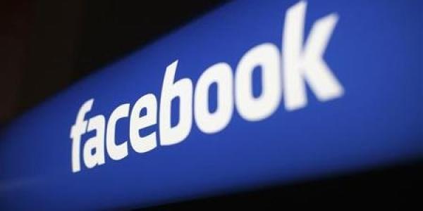 Facebook deve forçar usuários do chat no site móvel a instalar o Messenger